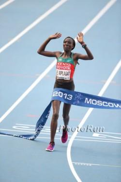 Edna Kiplagat takes the World Marathon title again in Moscow. ©www.PhotoRun.net